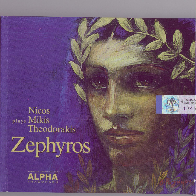 Nikos Plays Mikis Theodorakis Zephyros