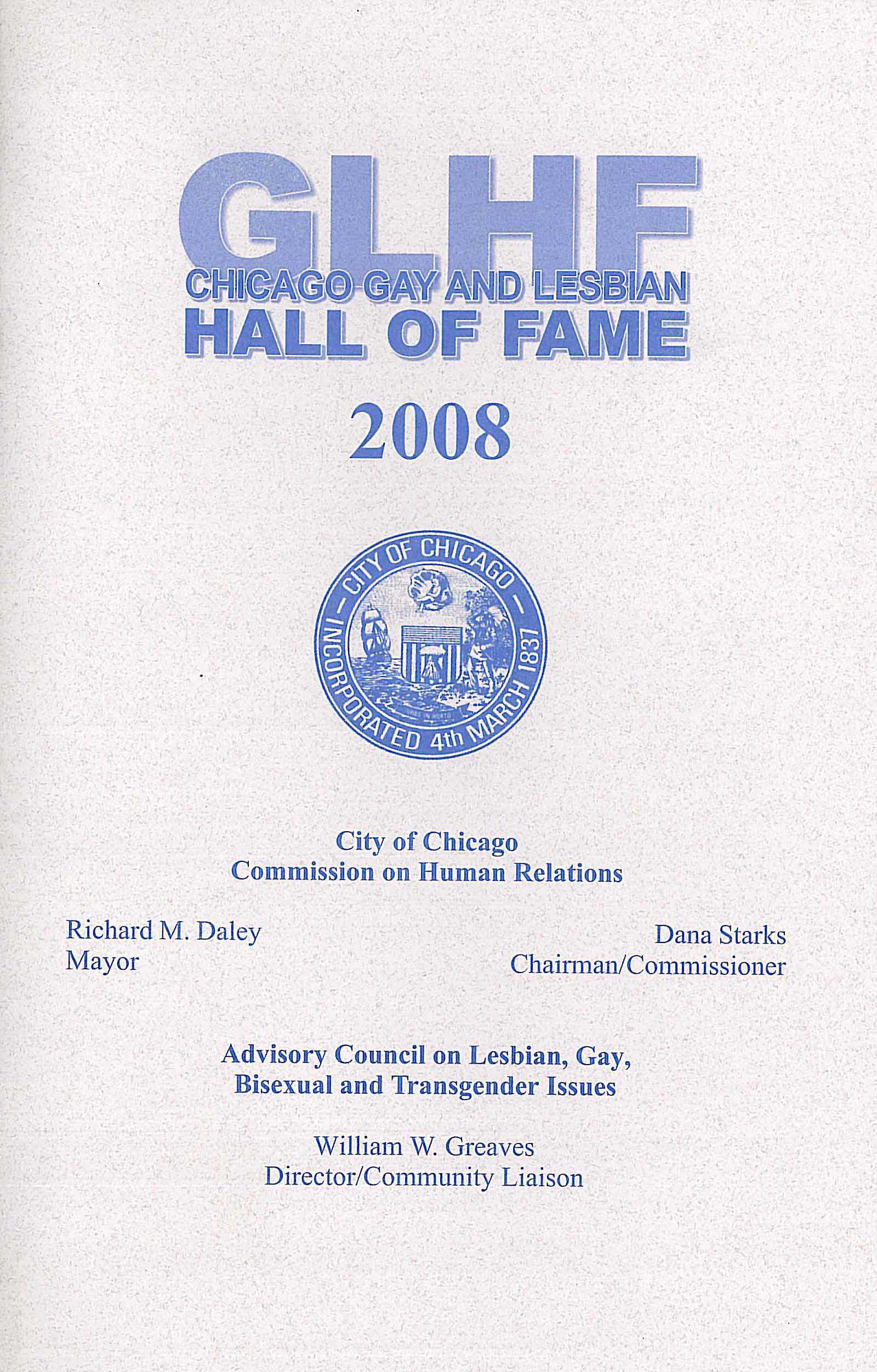 Chicago Gay and Lesbian Hall of Fame 2013