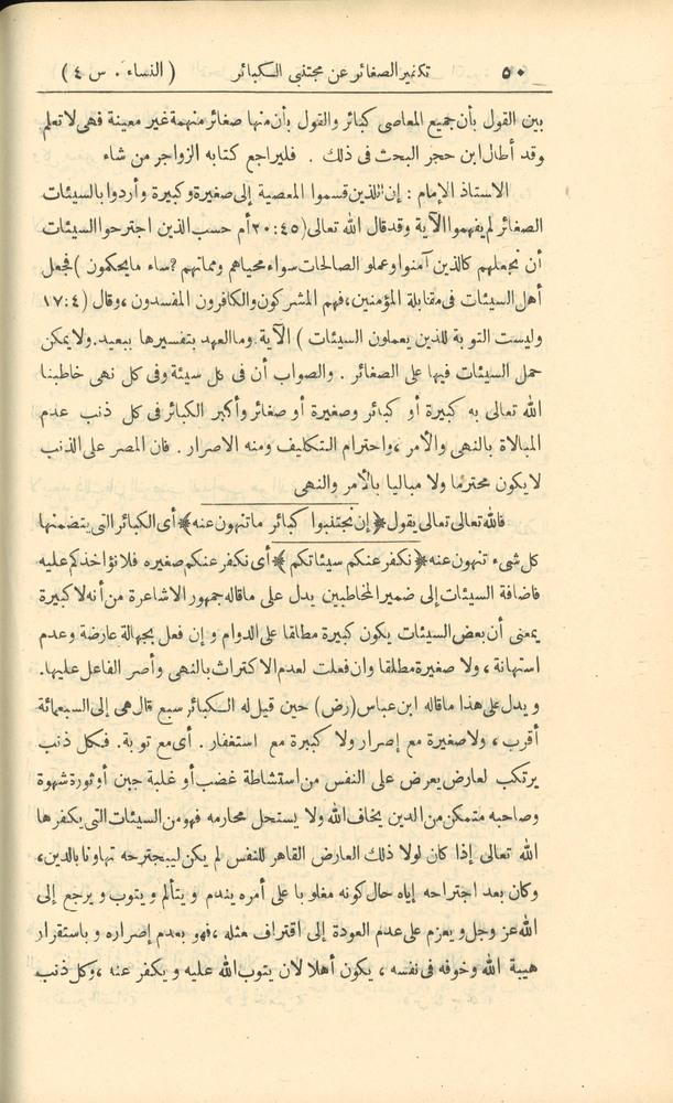 Dalia Al Najjar I Chose To Be Optimistic Ara Unesco Digital